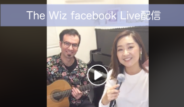 """""""The Wiz""""  facebook からライブ配信"""
