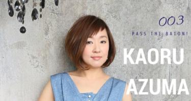 インタビュー記事 by Jazz Vocal Alliance Japan